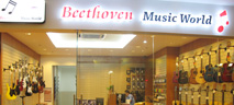Beethoven Music World